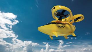 Летящите коли реалност по целия свят до 2030-а