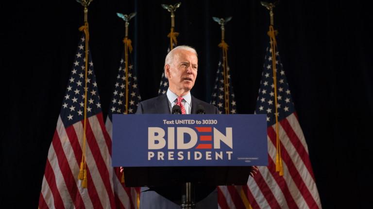 Демократите официално номинираха Джо Байдън за кандидат за президент на САЩ