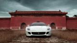 Ferrari създаде уникално 599 за Китай