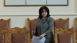 """Депутатите дават срок на кабинета до юни да каже за АЕЦ """"Белене"""""""
