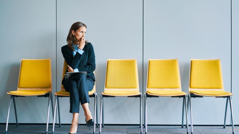 Защо в обявите за работа няма заплати