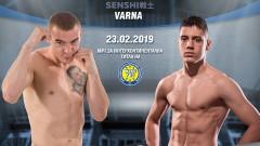 Християн Корунчев спечели Интерконтинентална титла на WAKO PRO!