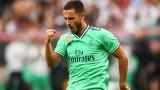 Еден Азар: Феновете винаги чакат победи от Реал в Шампионската лига