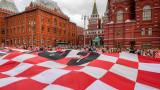 Флагът-талисман отново е с хърватските фенове