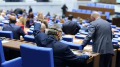 Депутатите приеха новите правила за гражданство срещу инвестиции