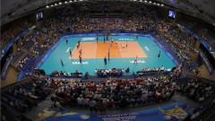 Програма за третия ден на Световното по волейбол