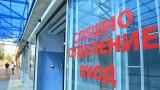 Сбиване между две ученички в Пловдив стигна до болница