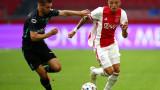 В Нидерландия отново забраниха на феонвете да посещават футболни мачове