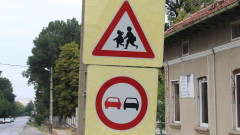 Пътят на село Поликраище ли е следващият Айтос, пита НПО