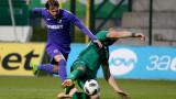Етър победи Витоша (Бистрица) с 2:0