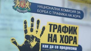 Правителството утвърди програма срещу трафика на хора