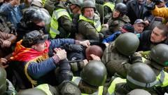 Сблъсъци на протеста в Киев