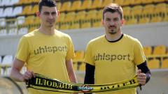 Ботев (Пловдив) привлече двама вратари