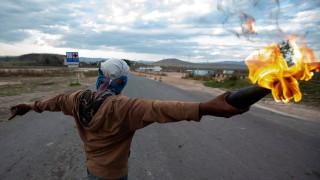 Най-малко четирима убити и стотици ранени във Венецуела