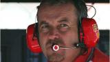 Във Ферари бесни на ФИА