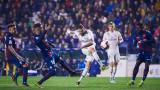Две дузпи спасиха Реал (Мадрид) срещу Леванте