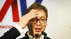 Сърбия бясна на Босна, че смята да признае Косово за независима държава