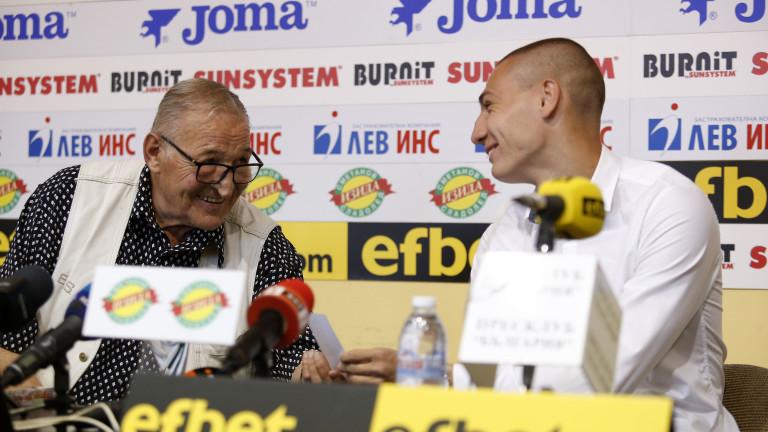 Валентин Антов получи отличието за най-добър футболист на 31 кръг