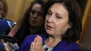 Втора степен на опасност за мигрантско нахлуване наредила Бъчварова