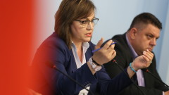 БСП не подкрепя кабинета на Трифонов