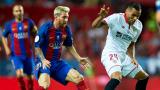Габриел Меркадо: Меси и Барселона не могат да отнемат мечтата ни за Купата на Краля