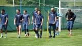 Септември започна подготовка с четирима нови, трима от тях са бивши на ЦСКА
