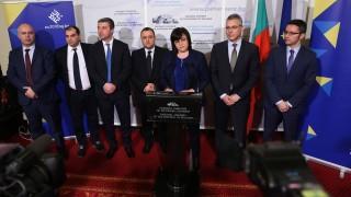 Опозицията се оплака от политически натиск върху партиен член