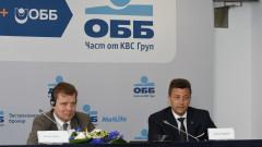 ОББ и Сибанк се сливат. Как ще се казва новата банка?