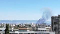 Пожарът в София е овладян
