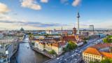 Германия пуска първите в историята 30-годишни ДЦК с нулева лихва