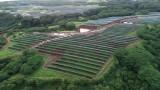 AES откри най-големия в света хибриден соларен парк