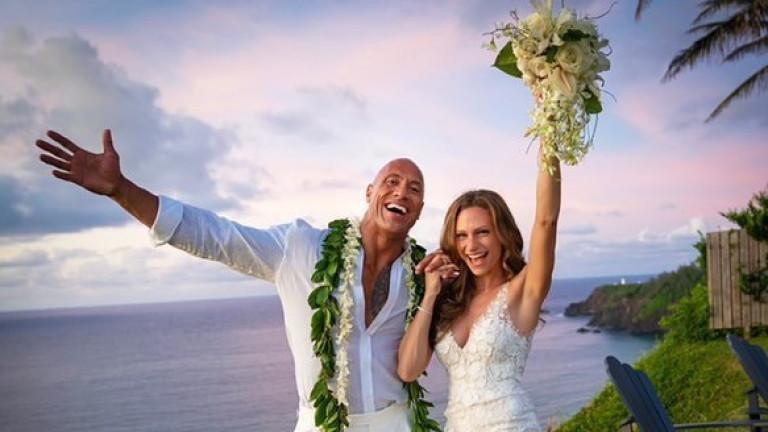 Скалата вече е женен мъж