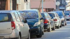 Пада данъкът върху колите в Пловдив