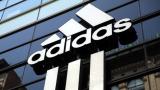 """Adidas загуби частично правата върху емблемата с """"трите ленти"""" в Европа"""