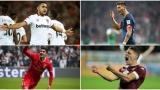 11 играчи, които Манчестър Юнайтед трябва да привлече през януари (СНИМКИ+ВИДЕО)