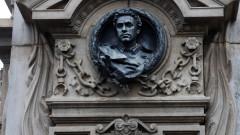 Радев, Борисов и Караянчева почетоха паметта на Апостола на свободата