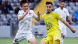Астана удари Кайсар на Стойчо Младенов за Суперкупата на Казахстан