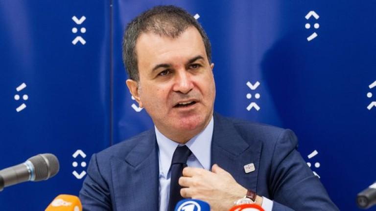 Турция постави ултиматум наФранция да избере между нея и кюрдската