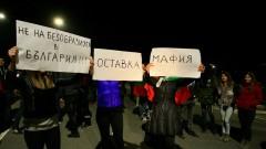 """Поредна блокада на АМ """"Люлин"""""""