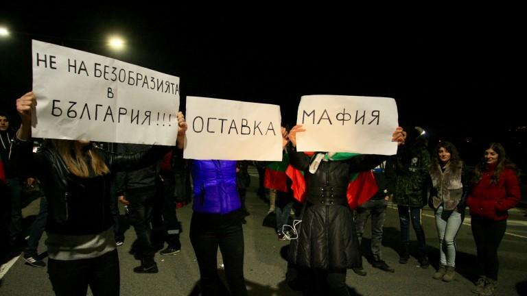 И тази вечер протестиращите от Перник затвориха АМ