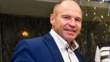 """Марк Жирардели: Придобих мажоритарния дял на фирма """"Юлен"""" през 2016 година"""