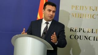 Заев амбициран за 1 млрд. евро търговия с България