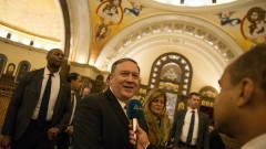САЩ домакинстват международна среща за Близкия изток и Иран в Полша