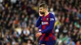 Жерар Пике: Да бъдат президент на Барселона е моя мечта
