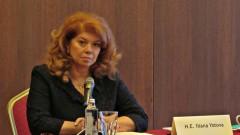 Слаб и неясен бил предложеният от ЕК пакт за миграцията и убежището