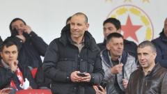 И Мартин Петров се отчете с препоръка за нов треньор на ЦСКА