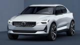Volvo създава фамилия от малки компактни автомобили