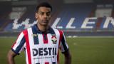Борусия (Дортмунд) продава шведски талант в Ла Лига
