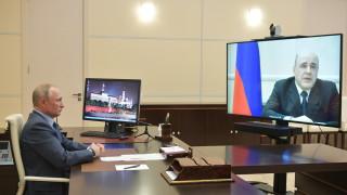 Спряхме ръста на случаите с Ковид-19, потвърди премиерът на Русия