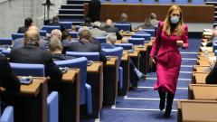 Депутатите редактираха санкциите за споделено пътуване
